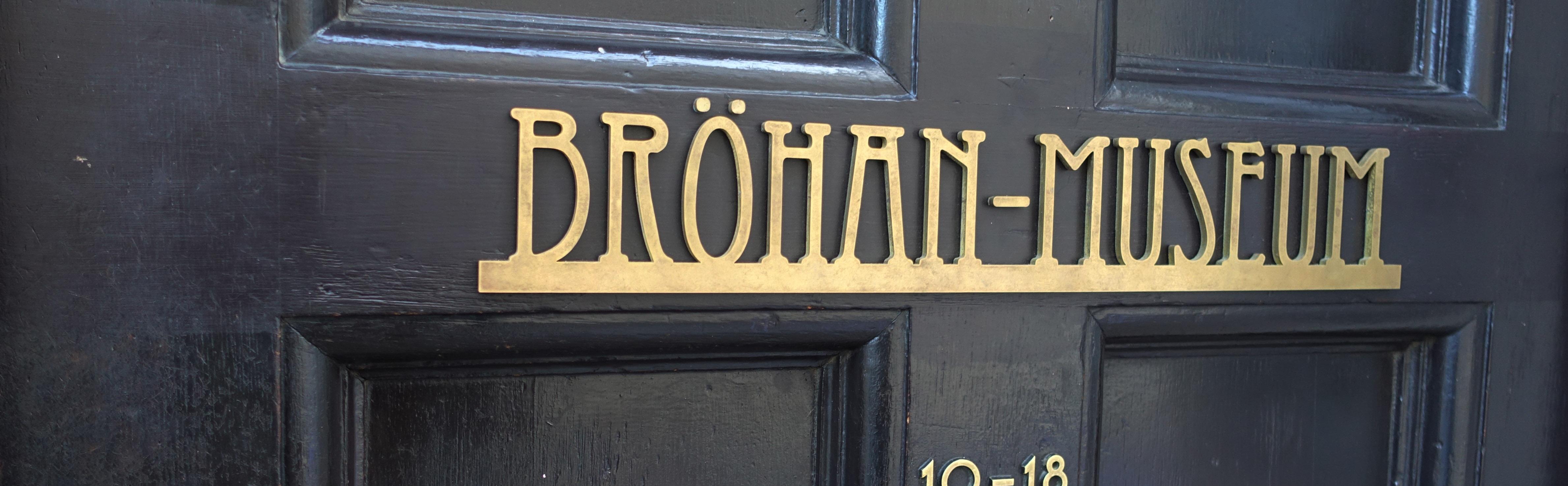 brohan_museum-dsc00630_banner